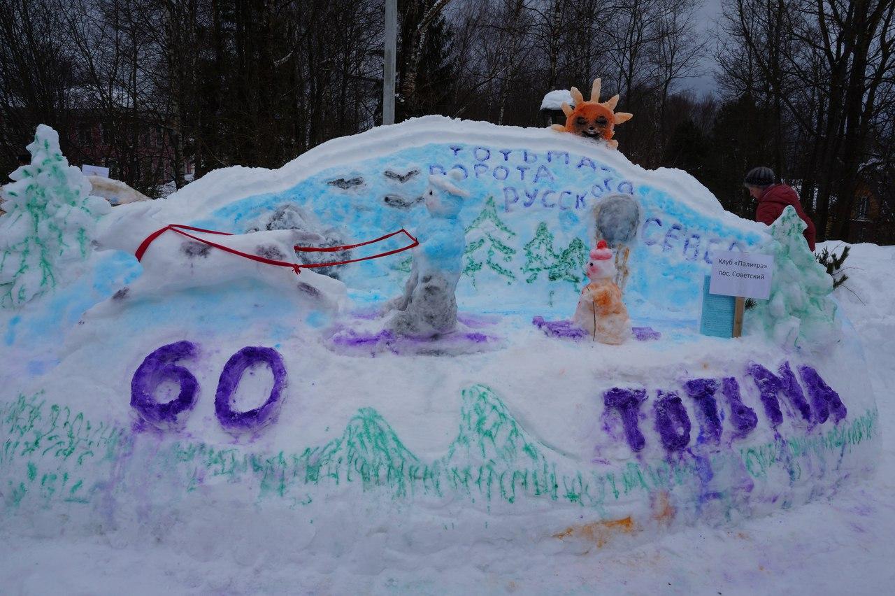 21 снежную скульптуру подарили Тотьме участники зимнего фестиваля-конкурса