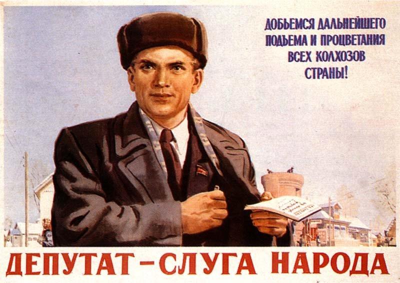 21 июня в истории Вологды