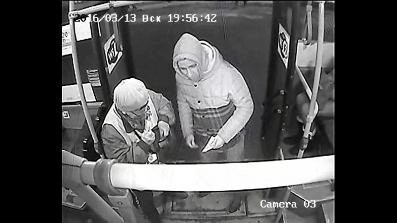Вологжанин ограбил кондуктора в автобусе