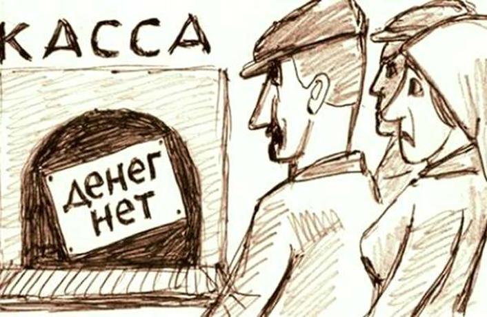 Около 50 миллионов рублей долга по зарплате накопили вологодские работодатели