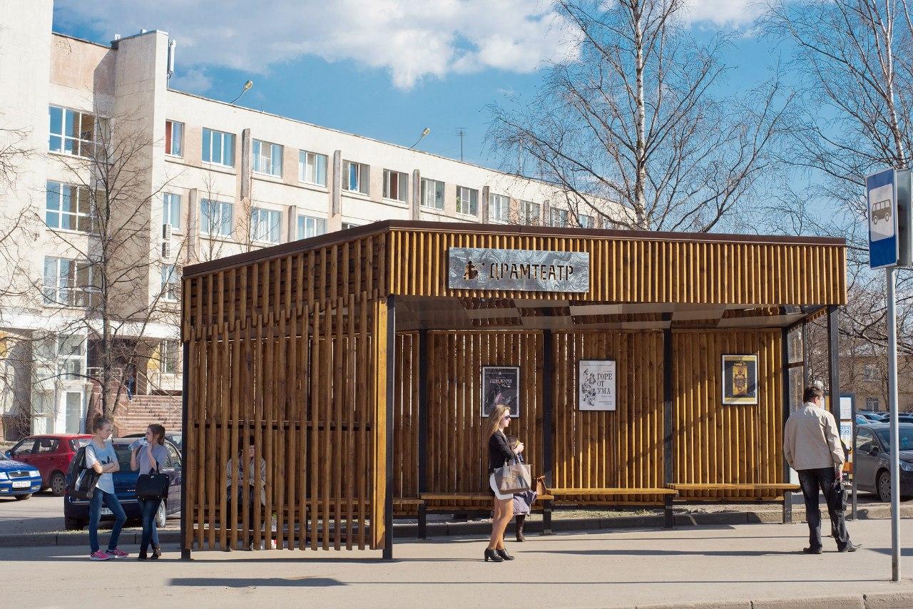 Вологодские архитекторы снова завоевали АРХИWOOD