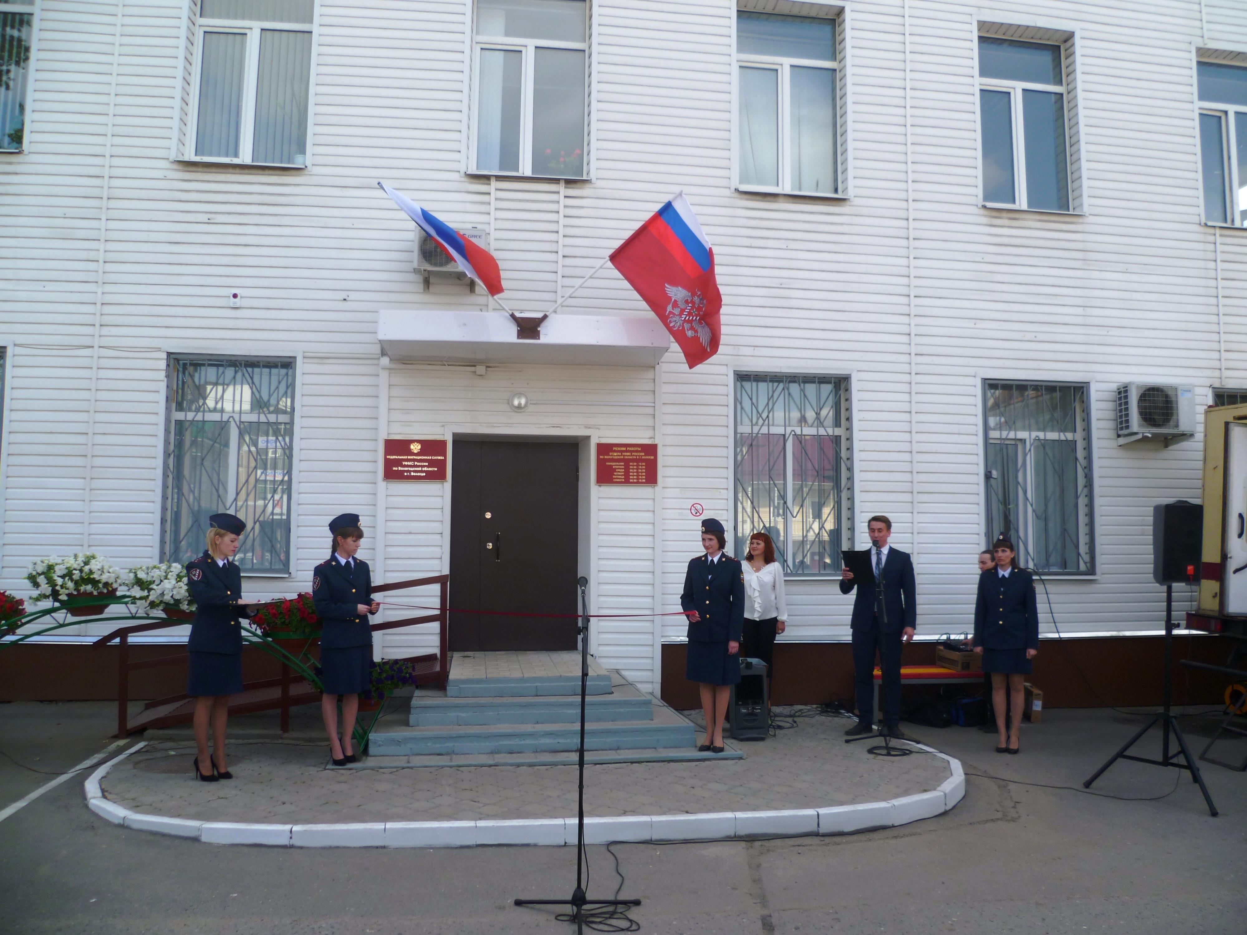 В Вологде открылся миграционный МФЦ
