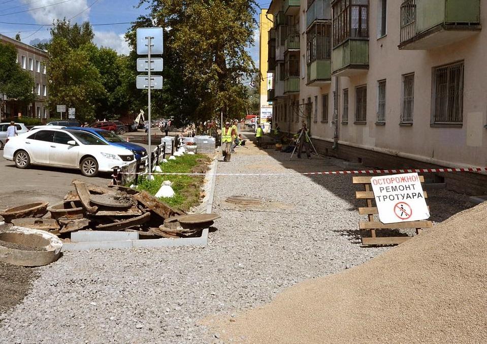 В Вологде отремонтируют несколько улиц в центре и Заречье