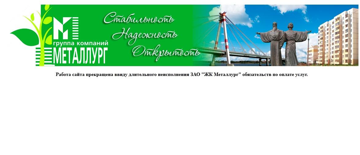Сайт управляющей компании череповец биопродукты сайты компаний