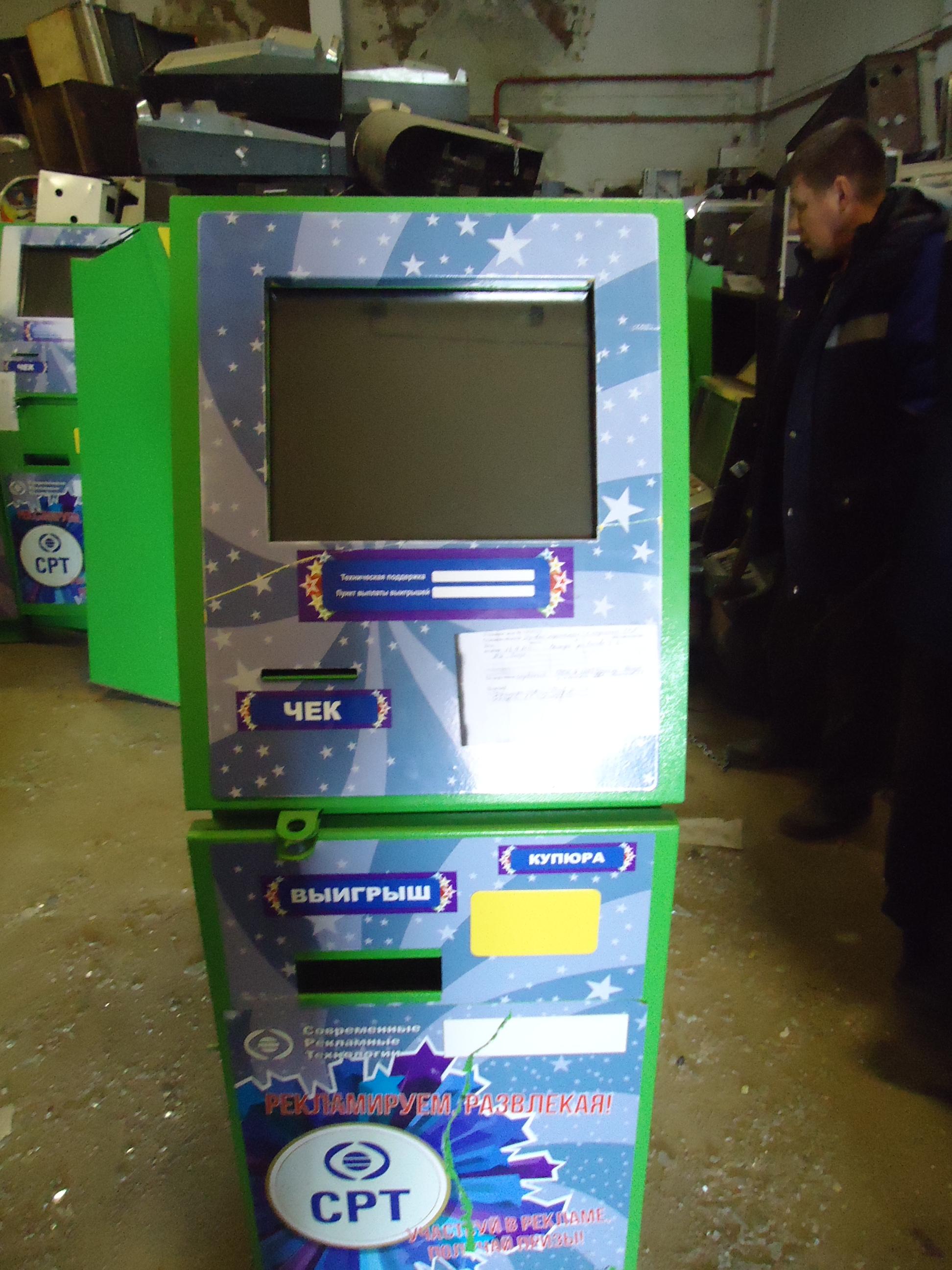 Детский игровой автомат цена