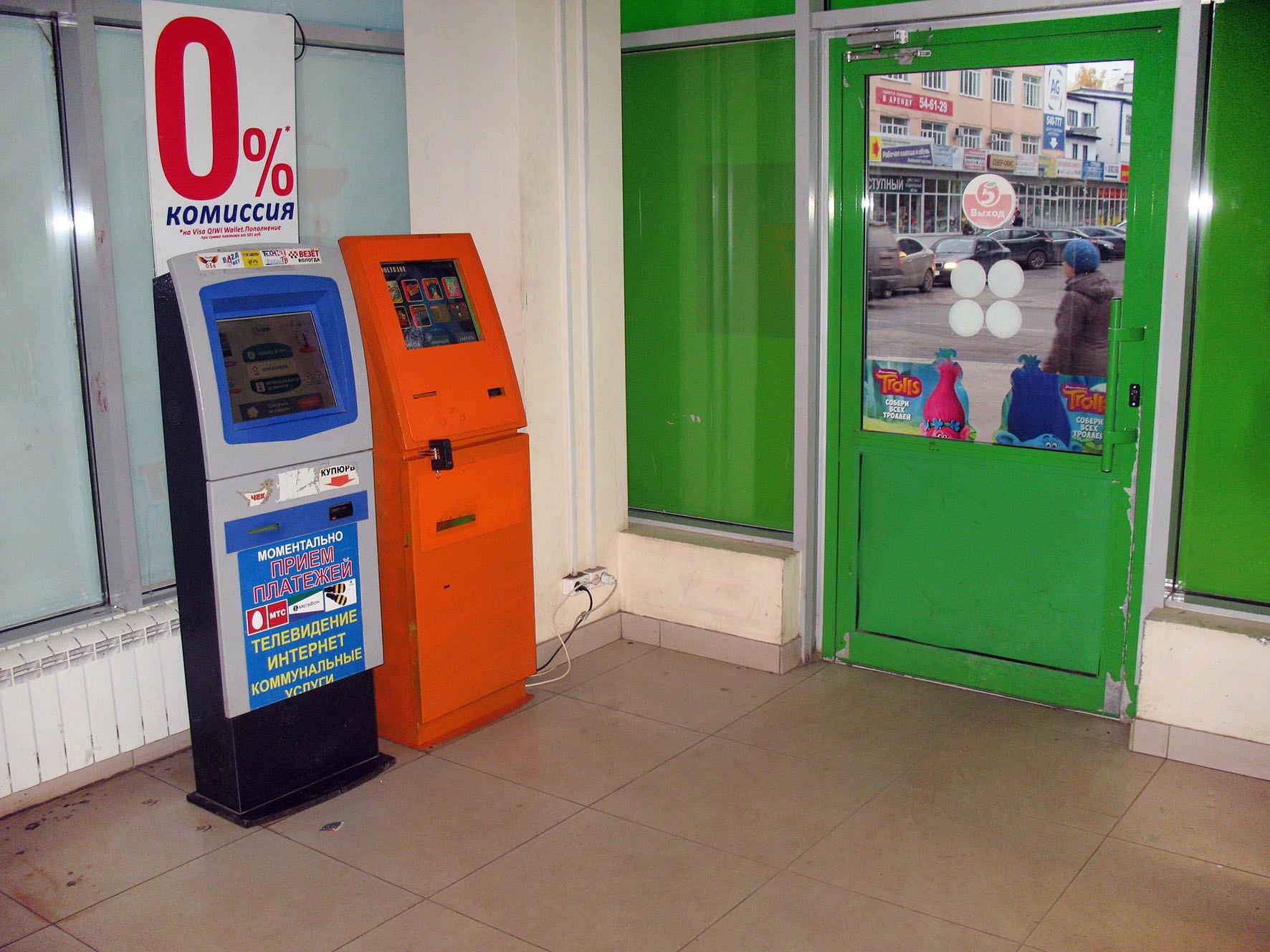 автоматы новинка для торговых центров игровые