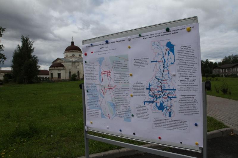Кирилловские власти предложили отремонтировать главные улицы вовсех центральных усадьбах Вологодской области