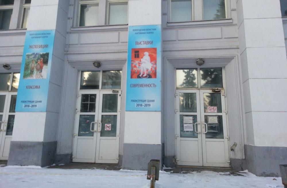 Здание на Мира, 34 в Вологде, в котором разместится картинная галерея, обещают открыть до конца 2018 года