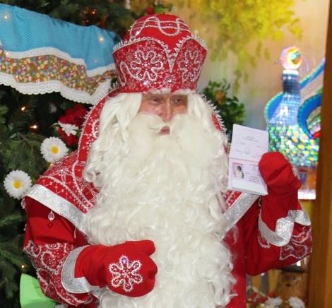 Российскому Деду Морозу из Великого Устюга вручили новый паспорт
