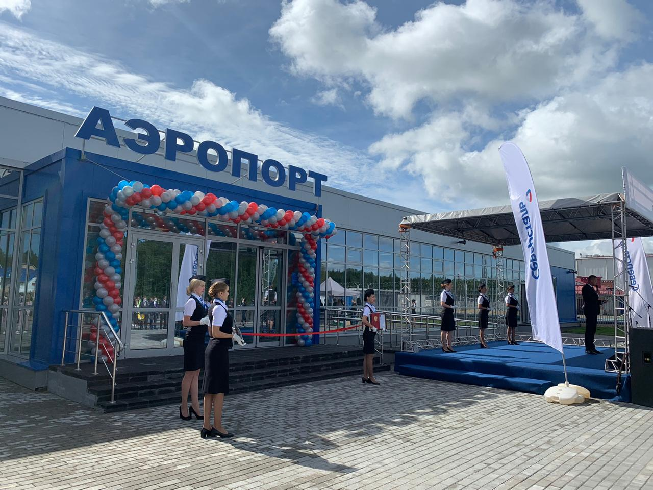 В аэропорту Череповца открыли новый терминал