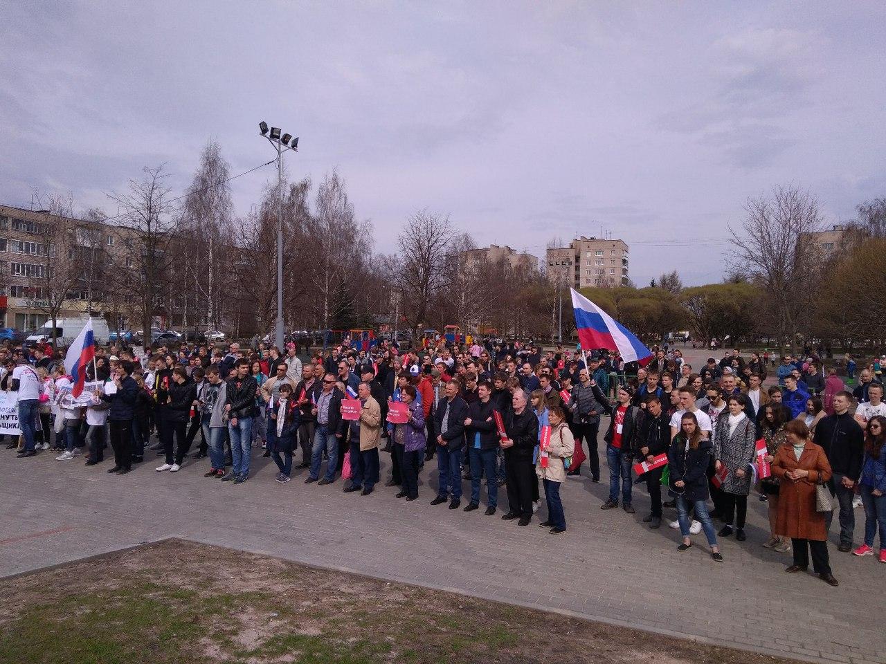 «Одни пустые обещания»: в Вологде прошел митинг «Он нам не царь»