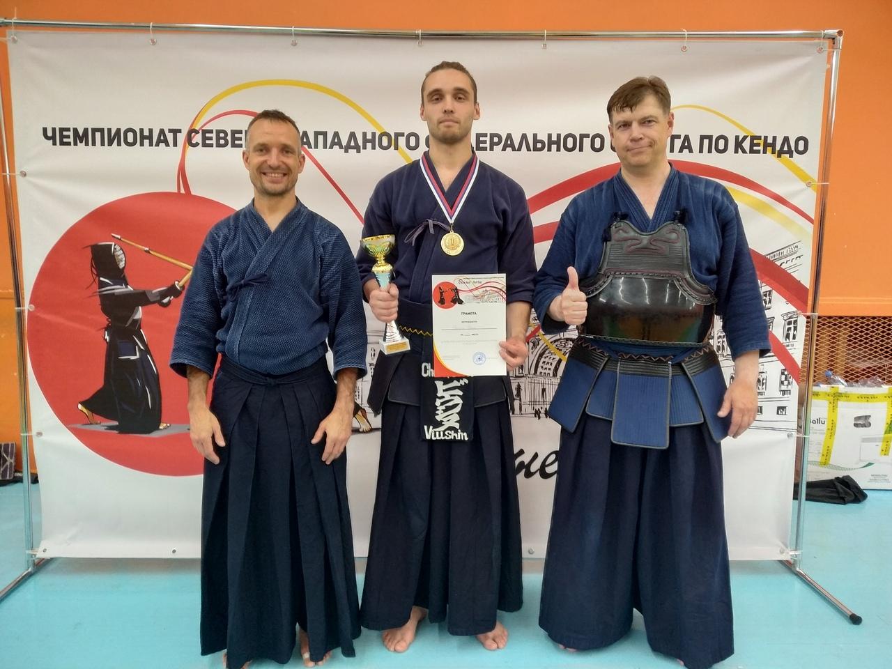 Череповчанин Роман Вьюшин выиграл межрегиональные соревноваия по кендо