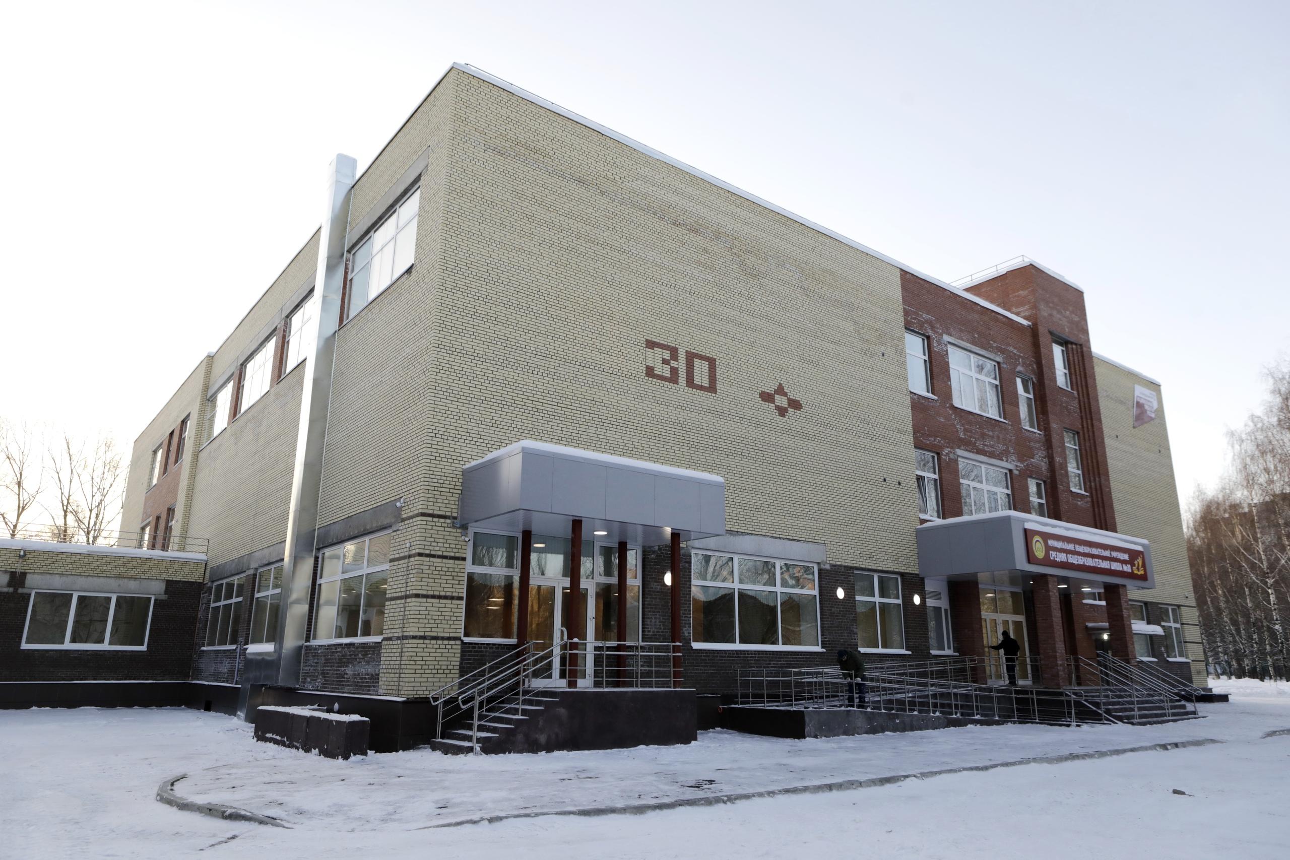 Новое здание школы №30 открыли в Вологде