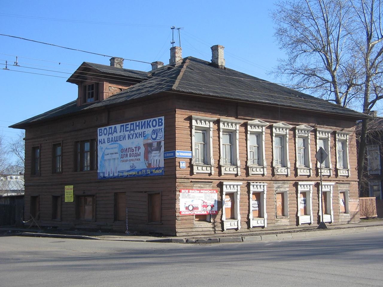 Деревянный дом XIX века на Чернышевского, 56 в Вологде признали памятником архитектуры