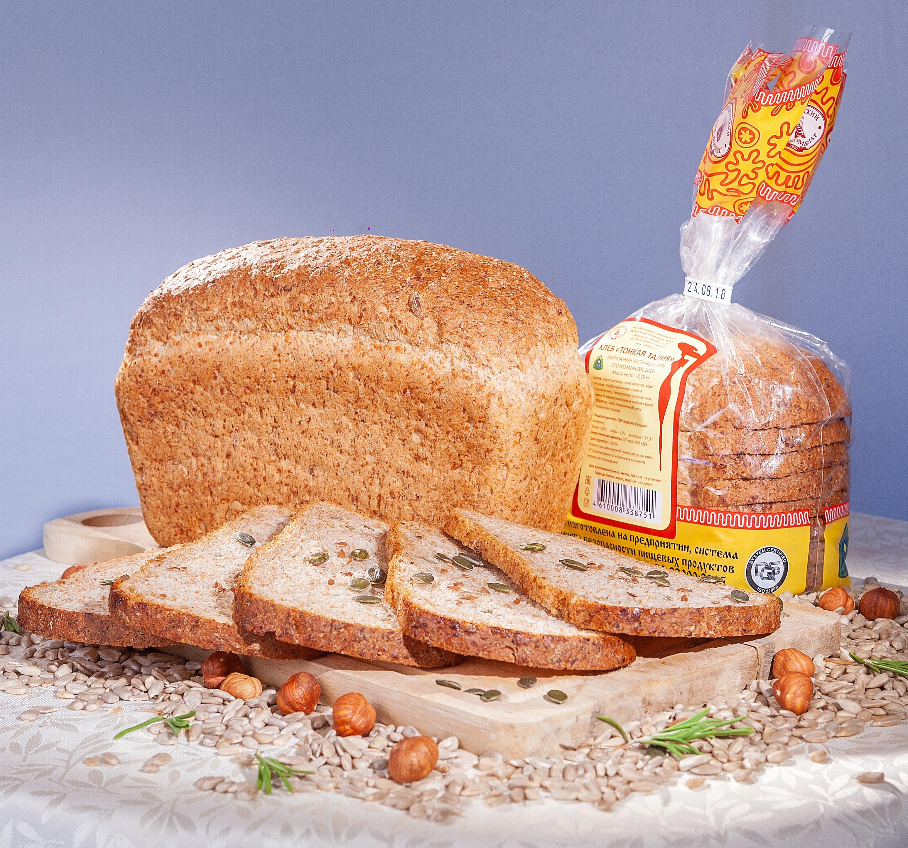 Вологодский хлебокомбинат продолжает традиции русских хлебопеков