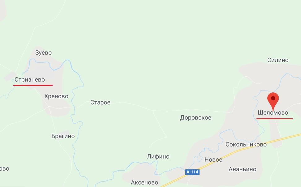 Вблизи Стризнево в Вологодском районе нашли останки человека: возможно, это пропавший Даниил Репин
