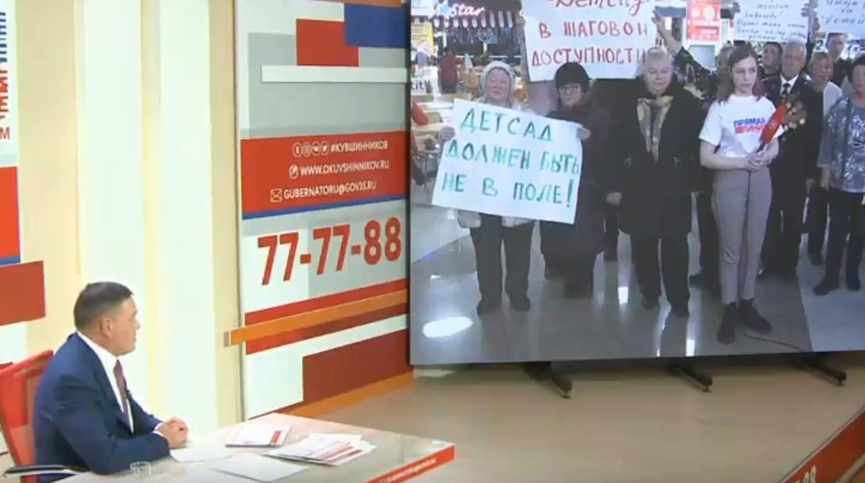 Место для строительства детского сада в Бывалово в Вологде должно быть выбрано до конца декабря