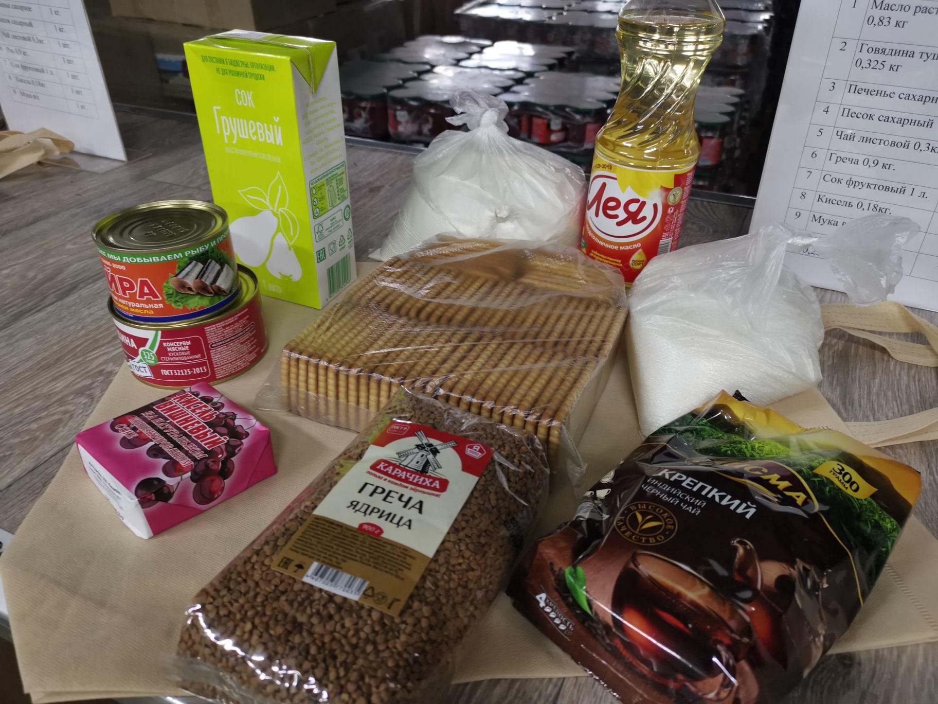 Школьники из малоимущих и многодетных семей Вологды будут получать бесплатный сухой паёк