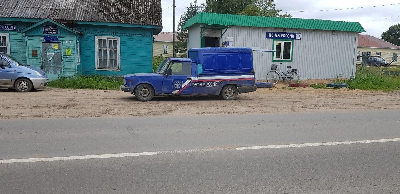 ВВологодской области проверят техническое состояние всех автомобилей «Почты России»