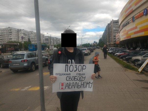 В Череповце подростка оштрафовали на 10 тысяч рублей за одиночный пикет в поддержку Алексея Навального