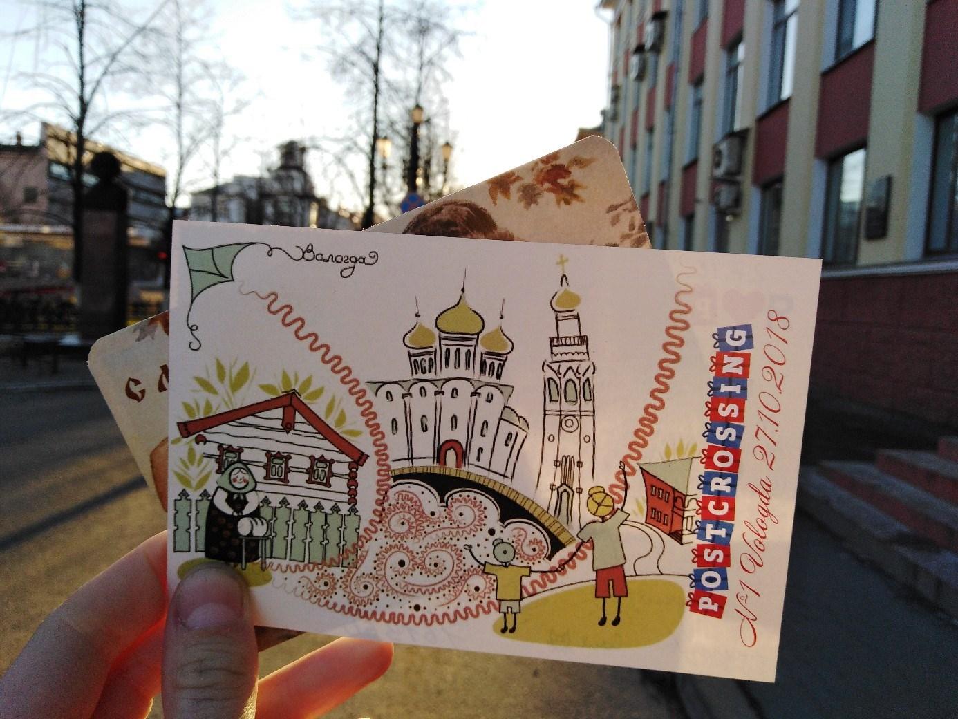 В Вологде появился клуб любителей обмениваться открытками