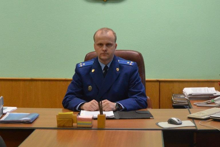 Прокурором Вологды назначен Максим Гришин