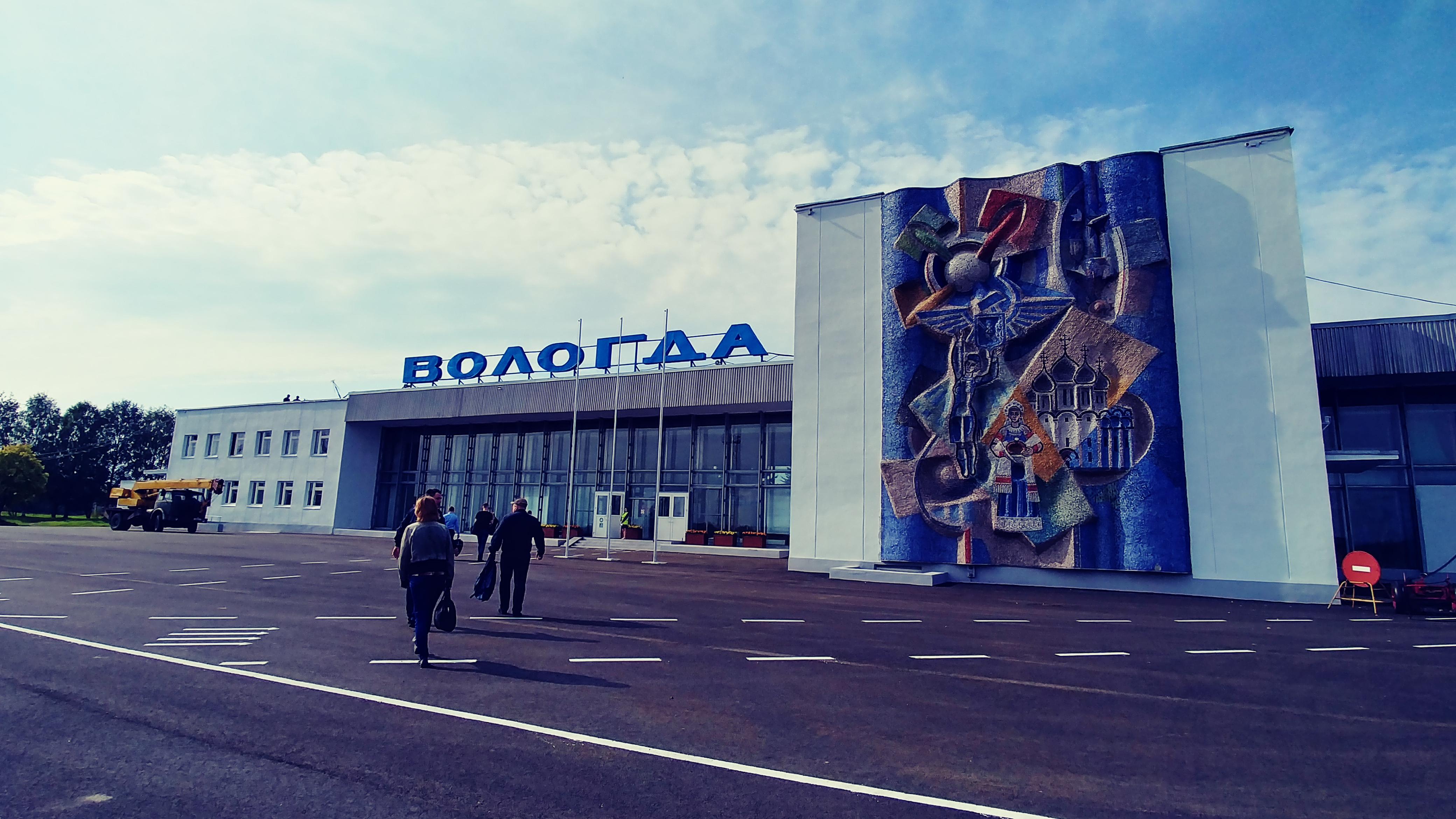 Власти передумали удлинять взлетную полосу аэропорта в Вологде
