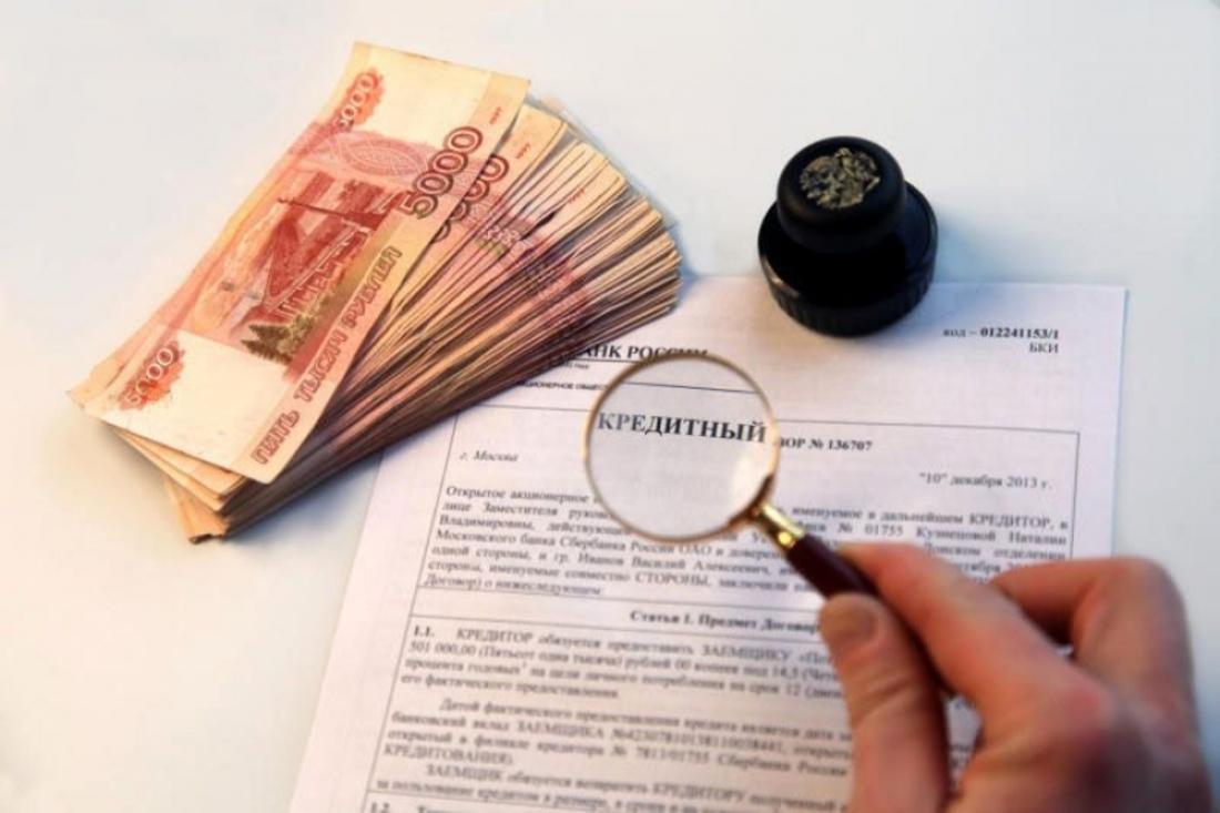 займ от банка юридическому лицу