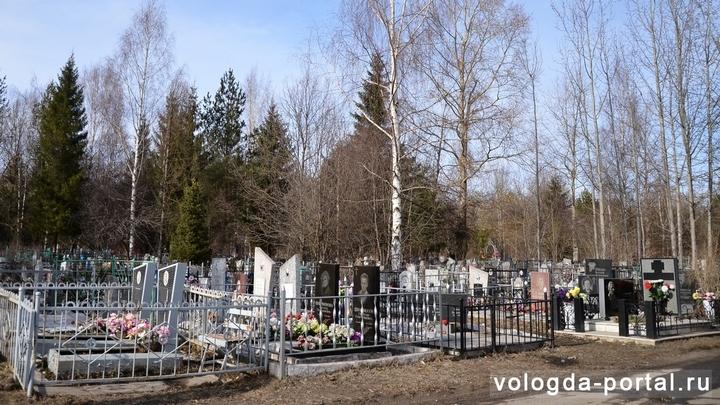 Новое кладбище для Вологды планируют построить в Вологодском районе