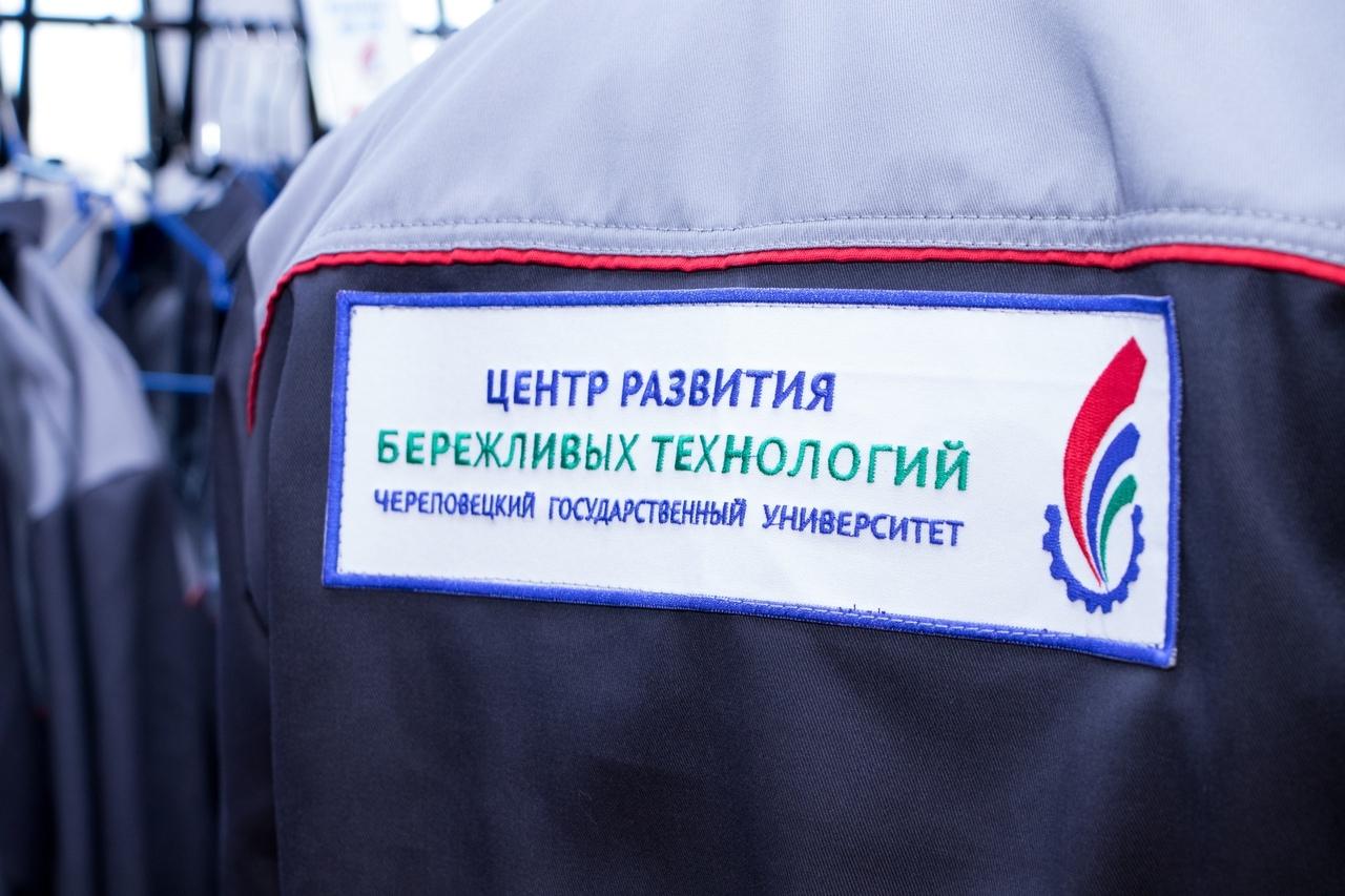 ВЧереповецком госуниверситете открылся «Центр развития бережливых технологий»