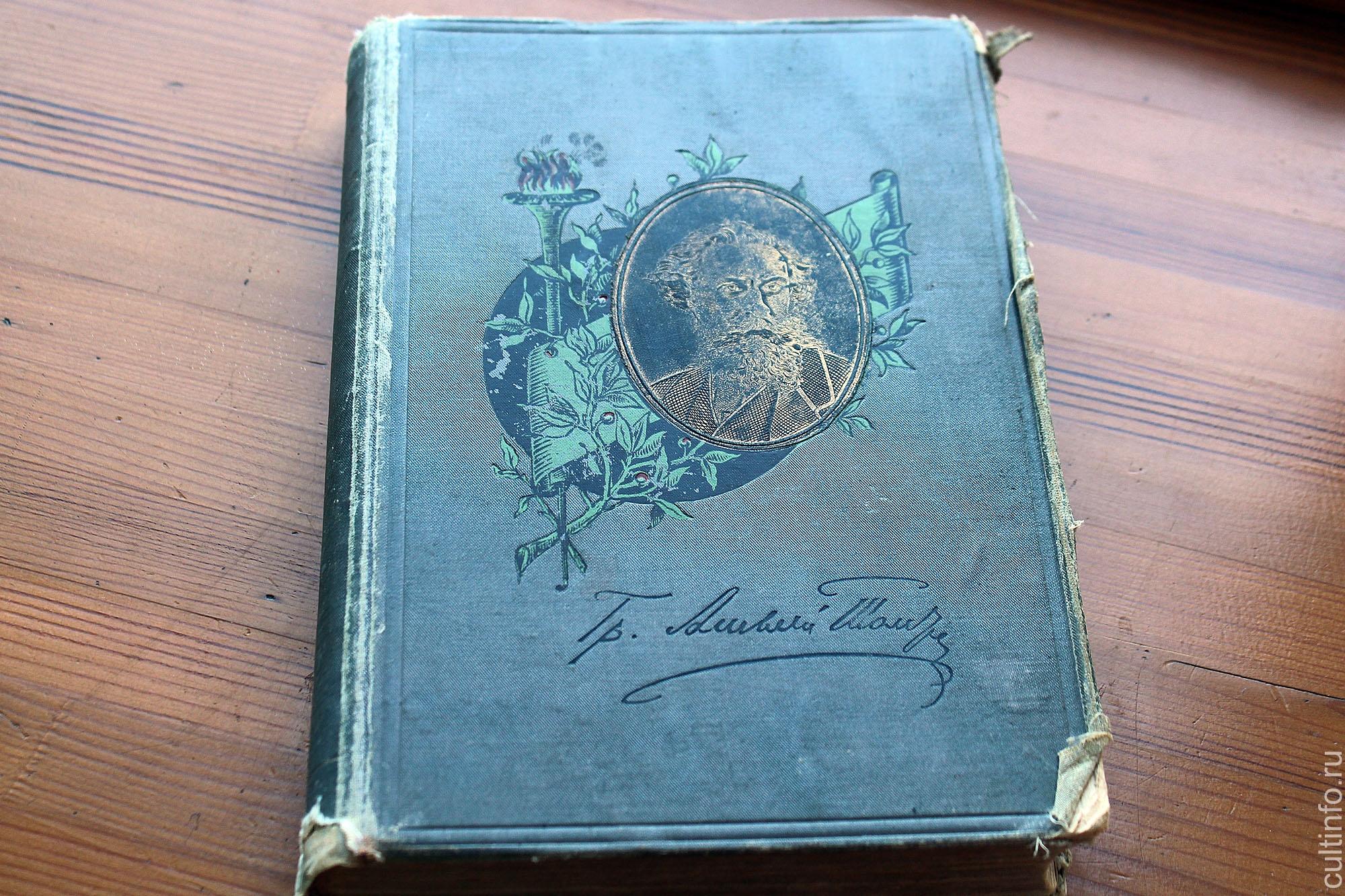 Житель Вологды нашел на улице книгу Алексея Толстого 1900 года издания