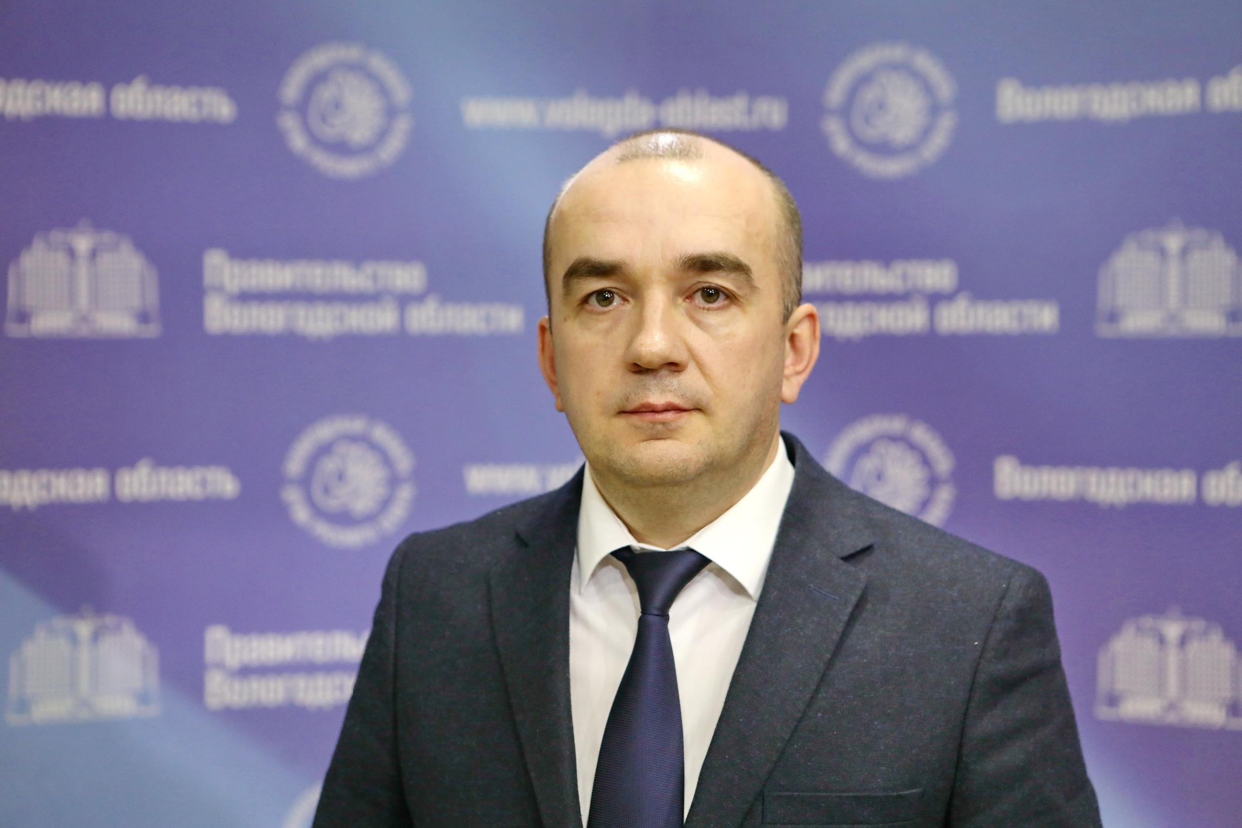 Департамент соцзащиты населения Вологодской области возглавил Александр Ершов
