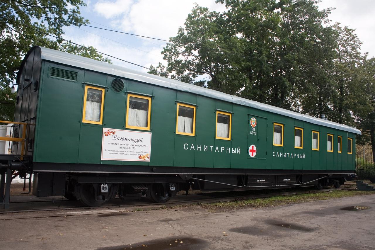 Вагон-музей военно-санитарного поезда №312 покажут на железнодорожном вокзале в Вологде