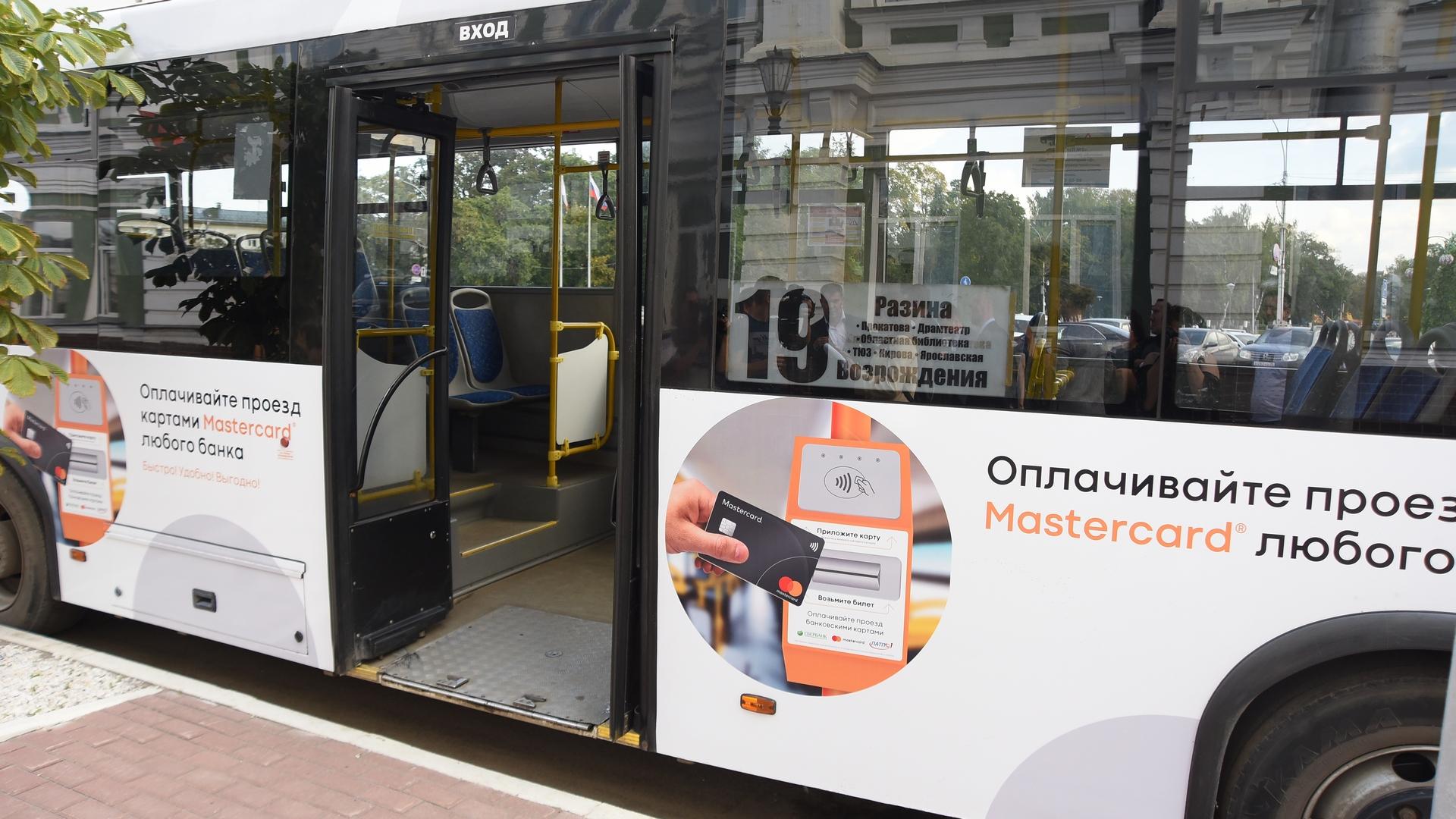 С 10 сентября во всех автобусах ПАТП-1 в Вологде заработает оплата проезда бесконтактной банковской картой