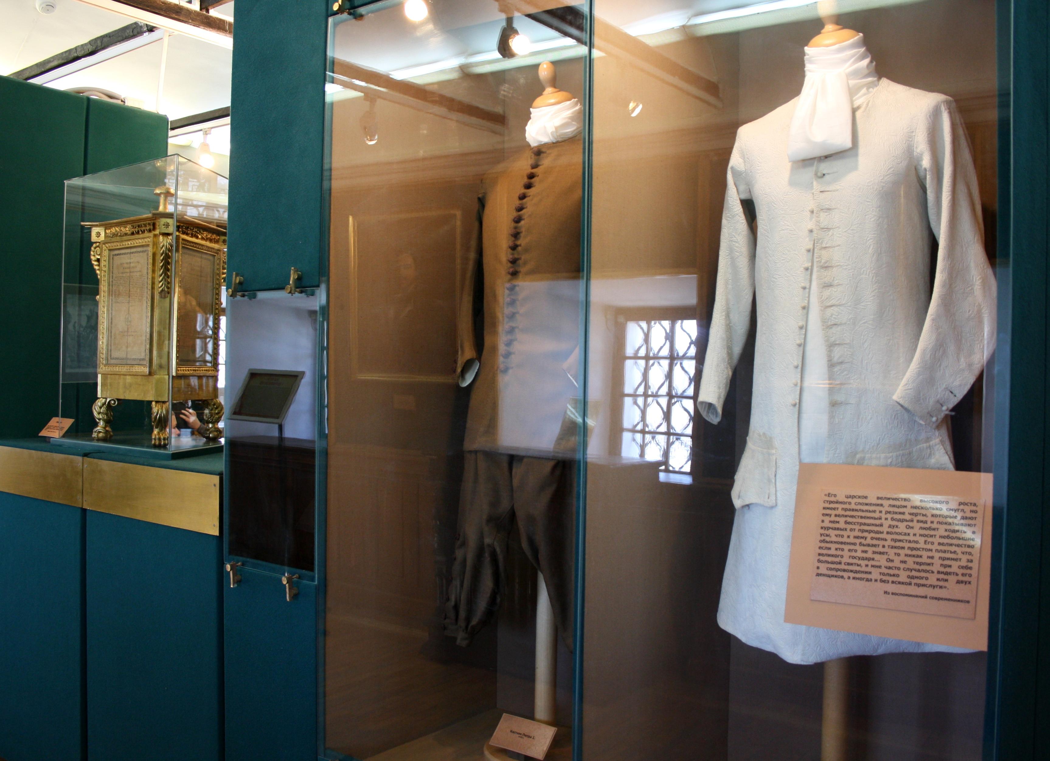 В доме-музее Петра в Вологде расскажут о моде петровской эпохи