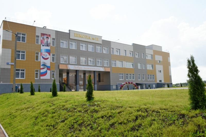 Новую школу в Охмыльцево в Вологде построят по проекту школы в Кирове