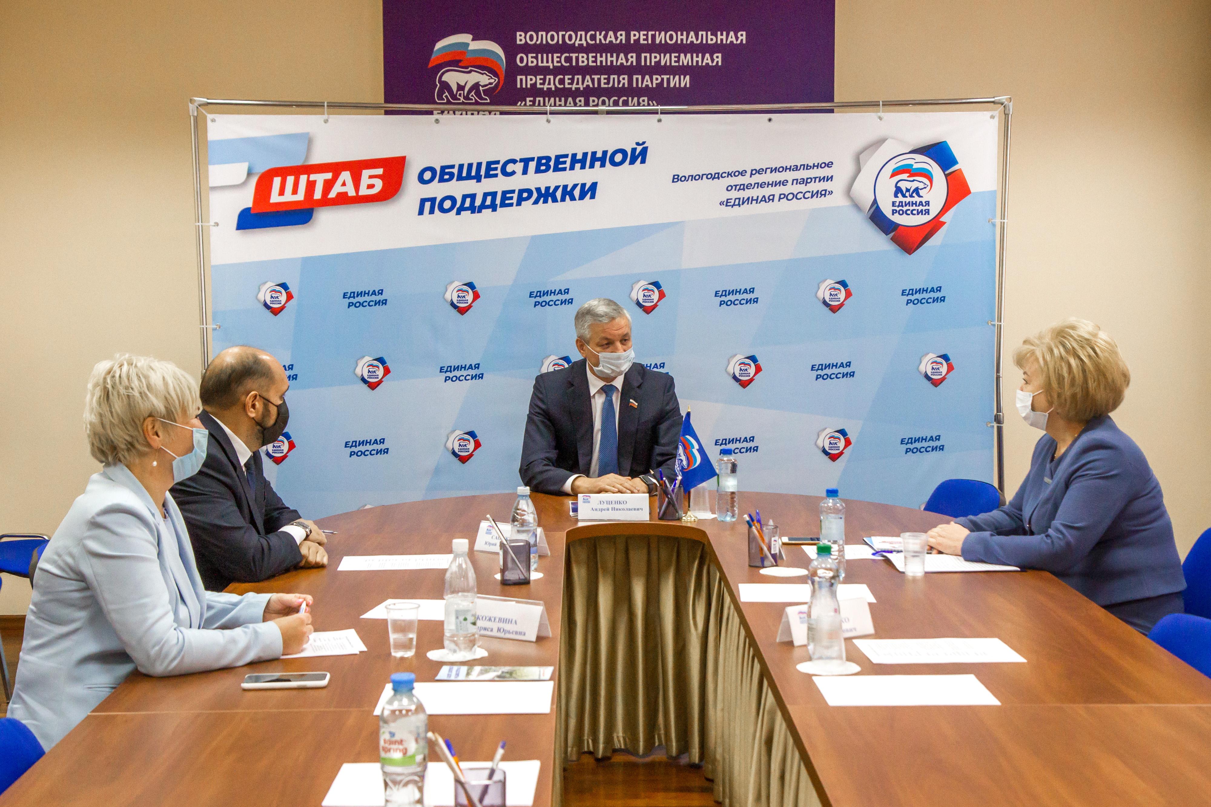«Союз женщин России» иВологодскаямедицинскаяассоциация договорились о сотрудничестве с региональным Штабом общественной поддержки