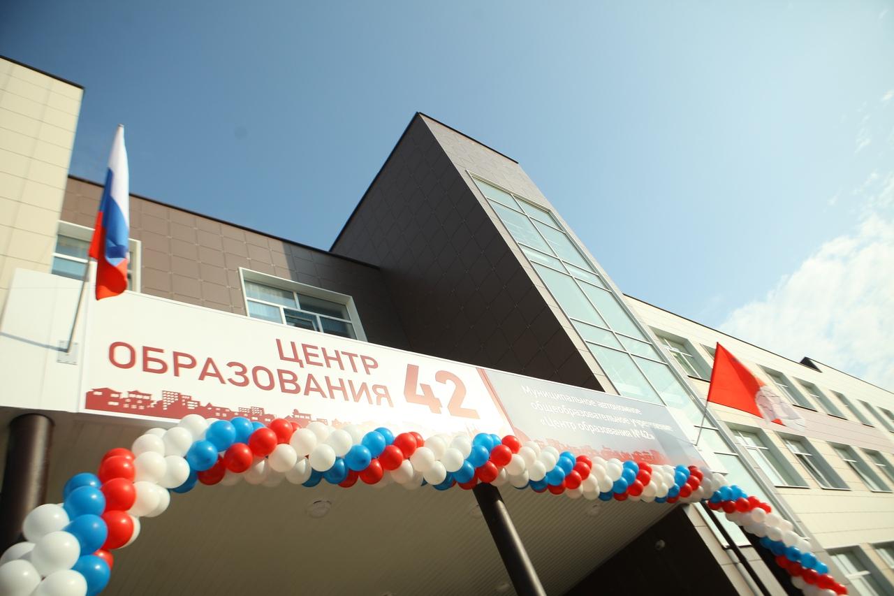 278 первоклассников будут учиться в новой школе на улице Северной в Вологде