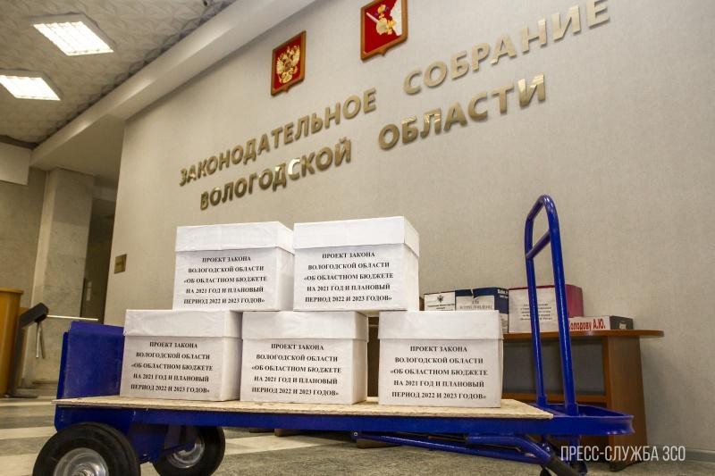 Бюджет Вологодской области на 2021 год запланирован с дефицитом в 6 млрд. рублей