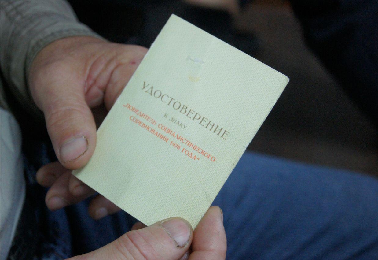 Департамент соцзащиты Вологодской области незаконно отказал череповчанину взвании «Ветеран труда»