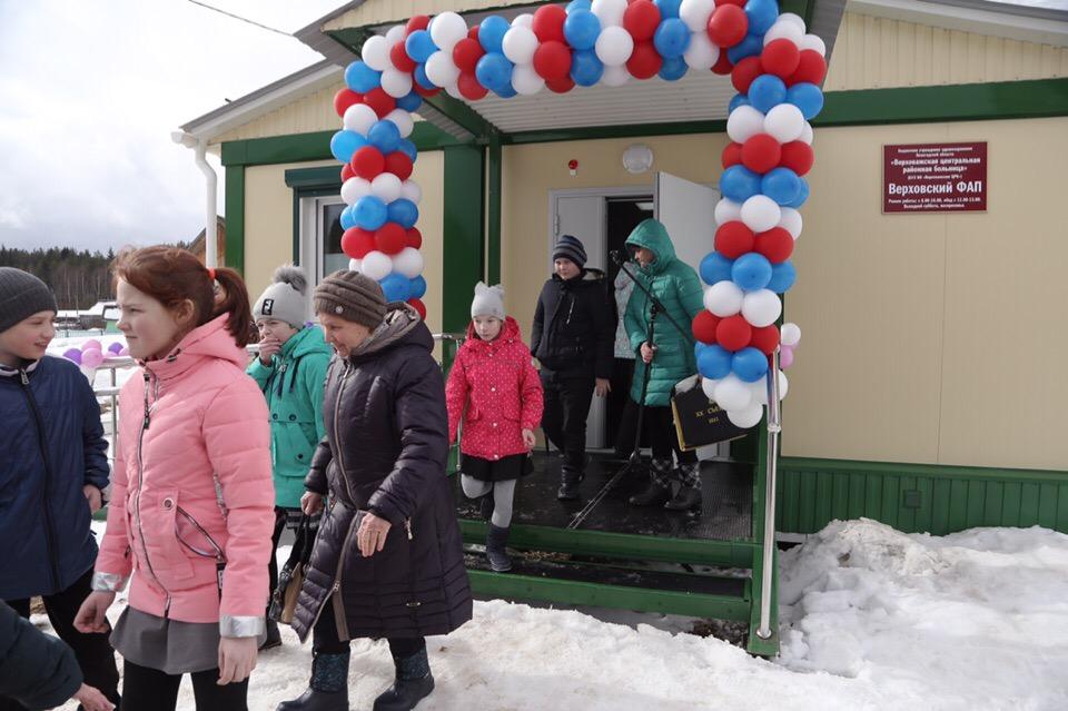 В деревне Сметанино Верховажского района открыли модульный ФАП