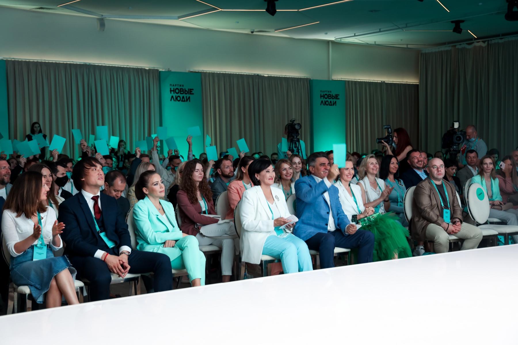 «Новые Люди» выдвинули кандидатов вГосдумуотВологодской области