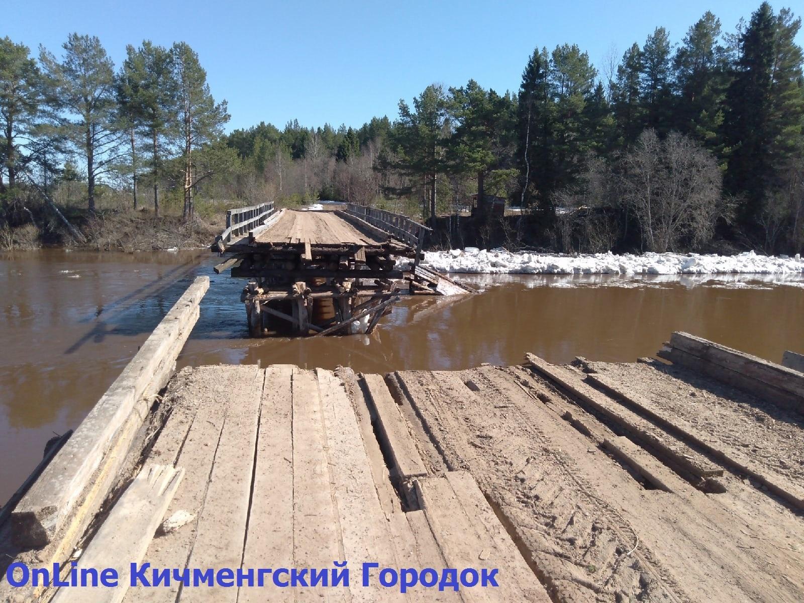 В Кич-Городецком районе ледоходом разрушило деревянный мост