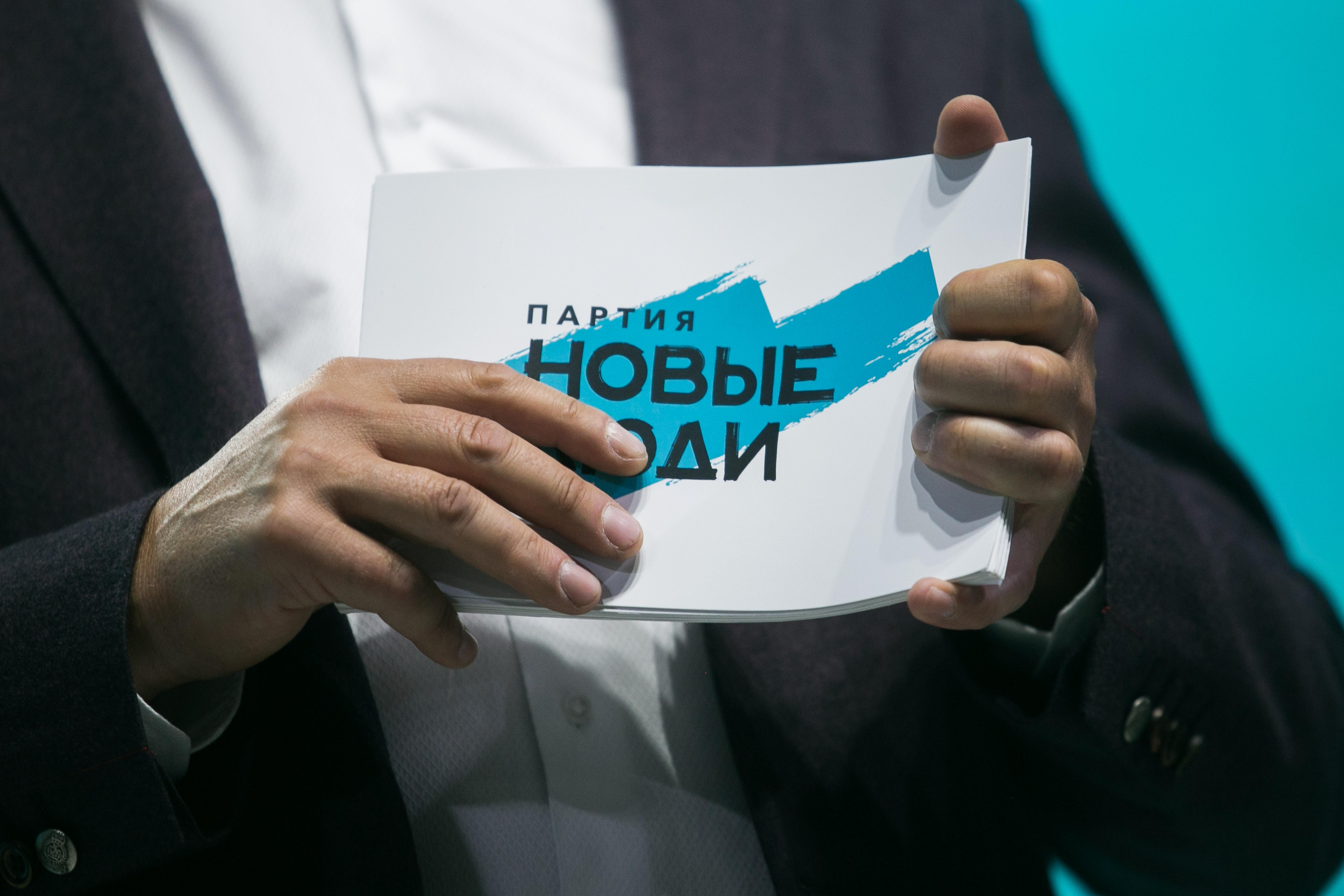 «Новые люди» определились скандидатами вЗаконодательное собрание Вологодской области