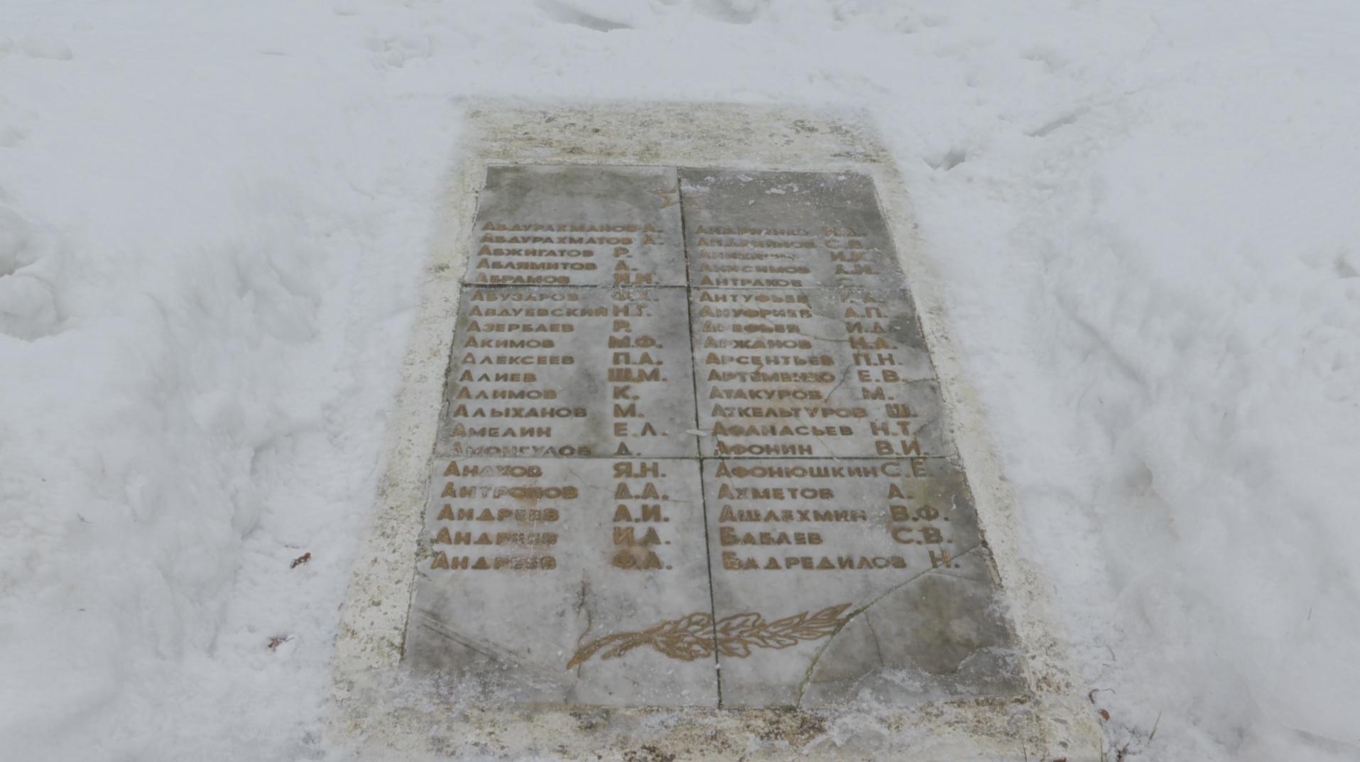 1,4 млн рублей потратят на замену плит с именами блокадников на Пошехонском кладбище в Вологде