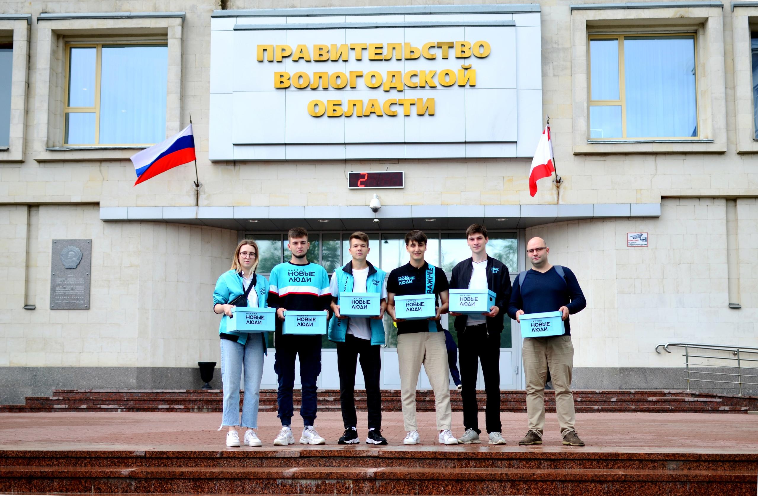 Партия «Новые люди» собрала 5096 подписей для выдвижения в Заксобрание Вологодской области