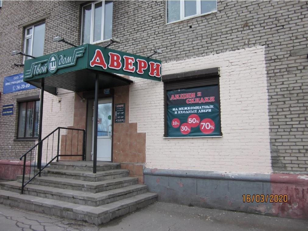 Мэрия Череповца через суд обязала бизнесмена удалить краску с незаконно выкрашенного фасада