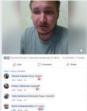 """""""Я с вами"""": Борис Гребенщиков поддержал зеленую набережную в Вологде"""
