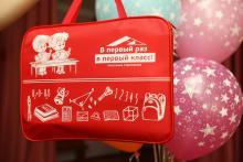 16 тысяч выпускников детсадов Вологодской области получат в подарок канцелярские наборы