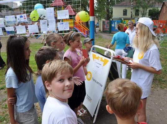 Летом в Вологде будут работать 90 площадок «Города детства»